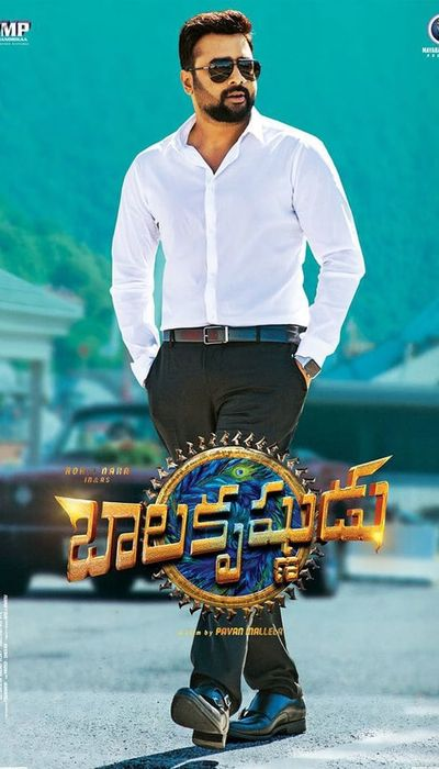 Balakrishnudu movie