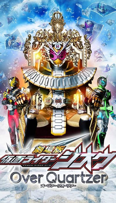 Kamen Rider Zi-O the Movie: Over Quartzer movie