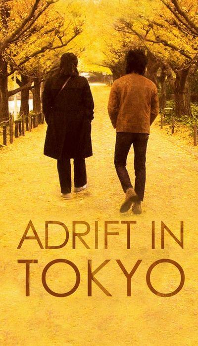 Adrift in Tokyo movie