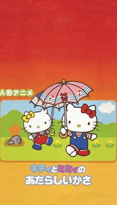 Kitty and Mimi's New Umbrella movie
