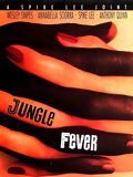 Jungle Fever streaming vf