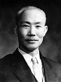 Chen Cheng in 1940's.jpg