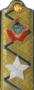 погоны ГБ 1943