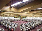 Hong Kong Exchange Trade Lobby 2005.jpg