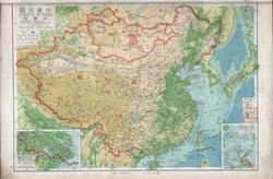 """1947年(现中国台湾省)全图,外蒙古部分标注""""已经我国承认其独立"""""""