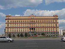 Lubyanka (4917060290).jpg