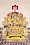 """003-The Imperial Portrait of a Chinese Emperor called """"Daoguang"""".JPG"""
