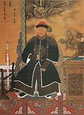 Dorgon, the Prince Rui (17th century).jpg