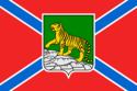 符拉迪沃斯托克(海参崴)[1]旗帜