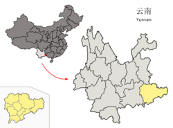 Location of Wenshan Prefecture within Yunnan (China).png