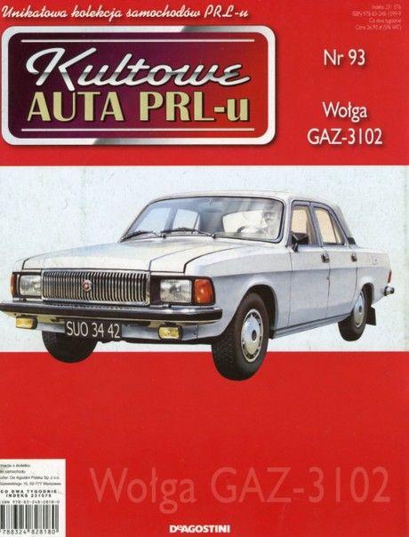 ultowe Auta PRL-u - Gaz 3102 Wołga
