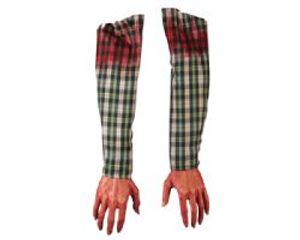 HORROR -  BLOODY ARM AND HAND PIECES
