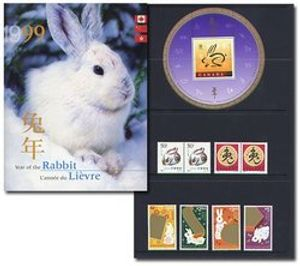 CHINESE YEAR -  1999 YEAR OF THE RABBIT STAMPS SET