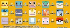 POKÉMON -  MINI SERVIETTE POKÉMON QUEST (21 X 21 CM)