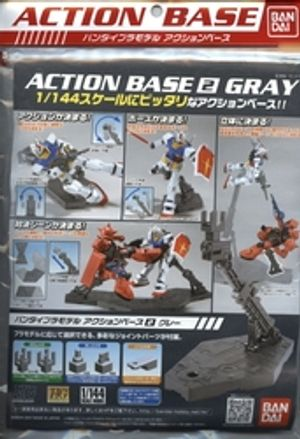 GUNDAM -  ACTION BASE FOT 1/144 HIGH GRADE SCALE MODEL -  MOBILE SUIT GUNDAM