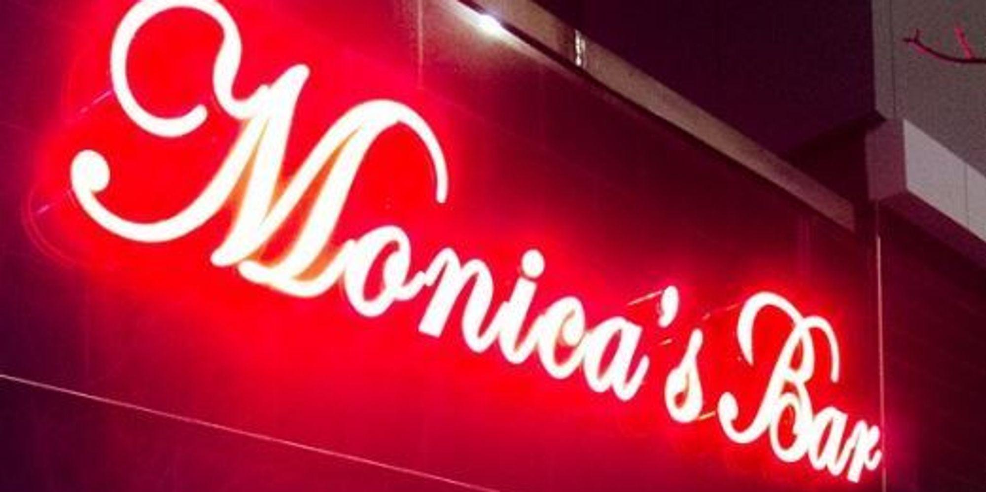 Toronto has had Enough of Monica's Bar and their Racist Staff. #ShutEmDown