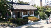 首爾六天遊-DAY5-南山谷韓屋村。N TOWER