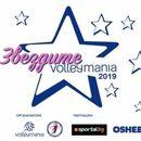 Тони Зетова и Радостин Стойчев ще имат ключова роля във волейболен празник