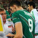 България на кръстопът след провала в Любляна