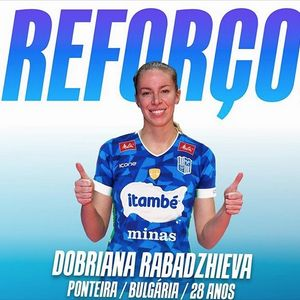 Бразилски гранд представи Добриана Рабаджиева