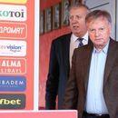 Инджов: Без база нямаше как да сме европейски клуб