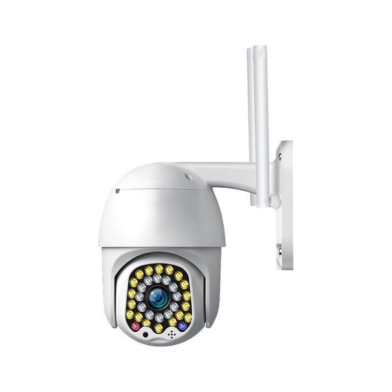 32 Light Ball Machine Wireless Wifi IP Camera Sound and Light Alarm Two way Voice Outdoor Waterproof