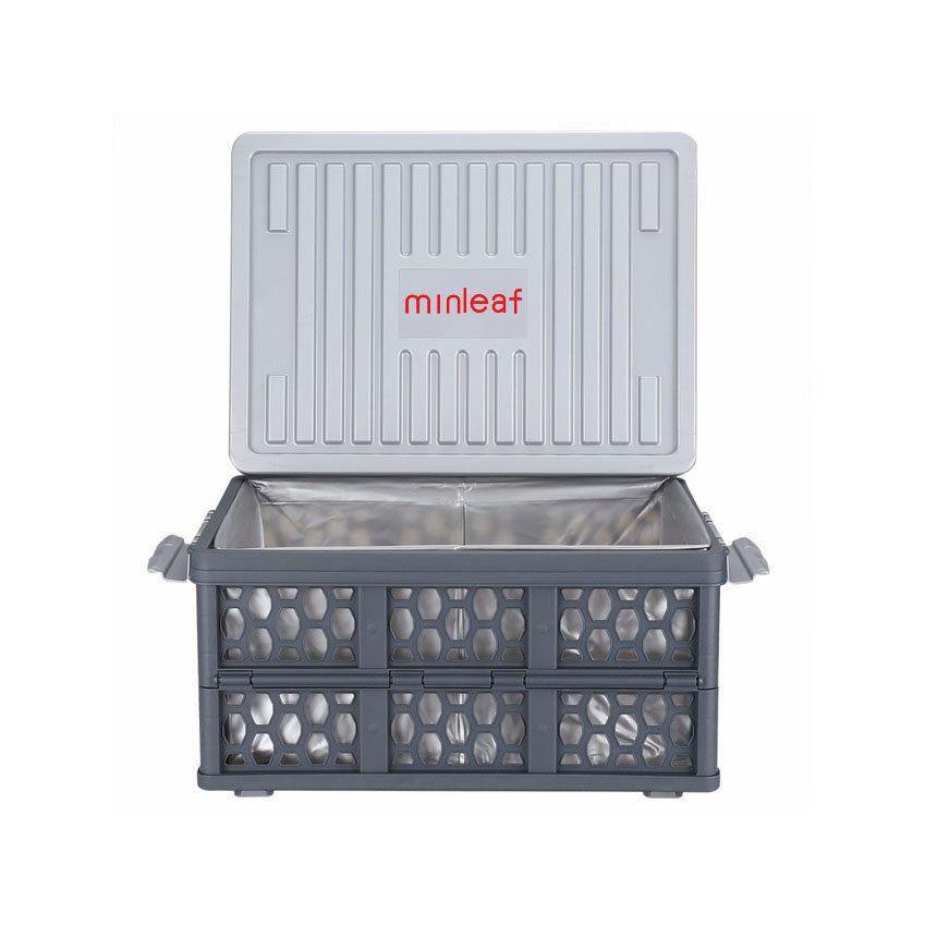 NFV US$65.17 Minleaf 28L Car Foldable Plastic Storage Box Organizer Box with Waterproof Bag & Warning Sign Water Bucket