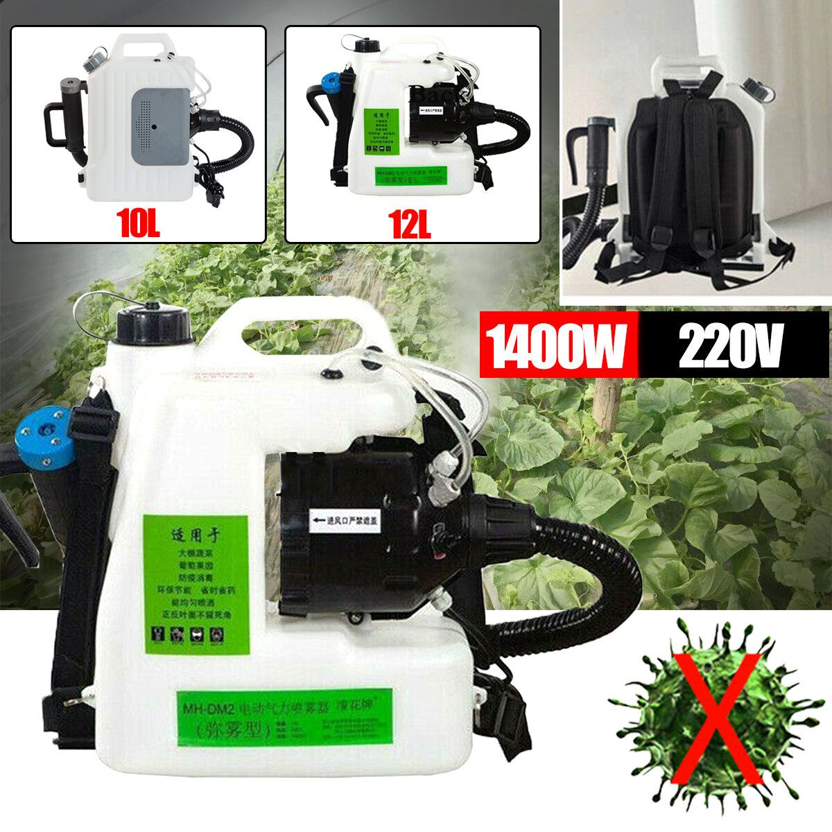 10L/12L Electric ULV Fogger Sprayer Mosquito Killer Office & Industrial