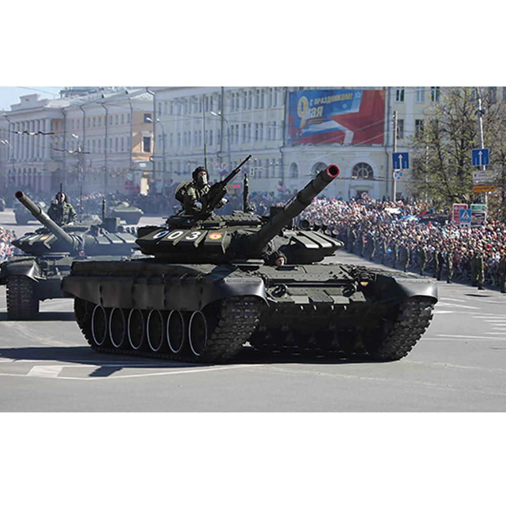 Trumpeter 1:35 Russia T 72B3 DIY Assembled Main Battle Tank Static Model Building Set