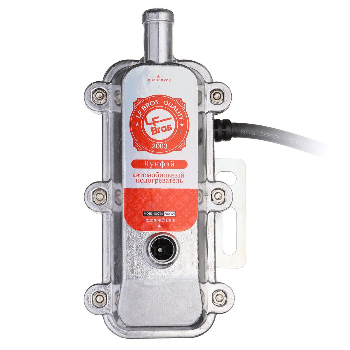 220V 2000W Car Engine Preheater Coolant Truck Air Parking Heater Kit EU Plug