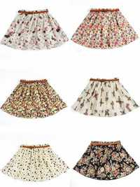 9 Colors Floral Pattern Ruffle Chiffon Skirt