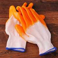 A Pair Rubber Gardening Glove Wearproof Work Protection Gloves