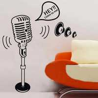 Personality Microphone Music Wall Sticker