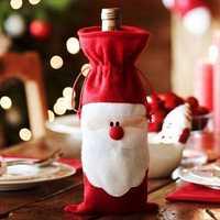 Christmas Santa Claus Wine Bottle Bag Cover Dinner Party Table Decor