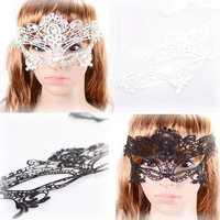 Venetian Sexy Black Hollow Lace Eye Mask Party Masquerade Mask