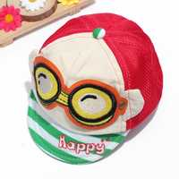 Summer Baby Kid Boy Cute Glasses Print Sun Soft Hat Baseball Cap