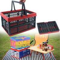 Outdoor Travel Folding Storage Baskets Plastic Car Trunk Organizer Container Box