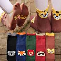 Womens Cute Cartoon Embroidery Animal Cotton Stereo Hosiery Socks Low Cut Ankle Socks