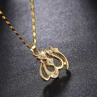 Classic Allah Necklace