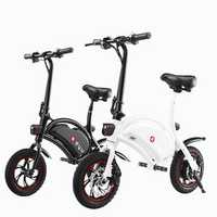 F-wheel Smart Location Electric Scooter Motorcycle 12inch Damping Tire 20KM/H