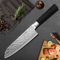 MYVIT K6MK-X30S-7IN Stainless Steel Knife 7
