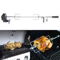 Outdoor BBQ Rotisserie Spit Grill Roaster Rod Chicken Motor Stainless Steel Kit