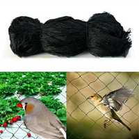 5M Wide Garden Anti Bird Net Netting Heavy Duty Net Strong Garden Plant Crops Fruit Mesh