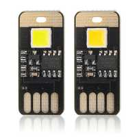 Mini Touch Switch USB Mobile Power Camping 0.5W LED Rigid Strip Light Night Lamp DC5V
