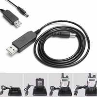 USB Charger Cable for BAOFENG UV-5R UV-5RA UV-5RB UV-5RE TYT Radio