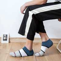 Mens Striped Patchwork Cotton Breathable Boat Socks