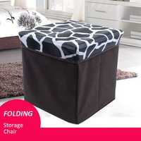 Multifunctional Folding Storage Chair Box Toy Shoes Leather Storage Chair