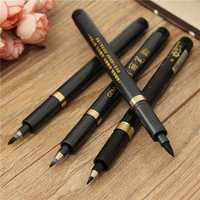 Chinese Calligraphy Shodo Brush Ink Pen Writing Painting Tool Craft