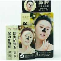 Deep Sea Mineral Nose Mud Blackhead Mask Pore Membrane Cleaner