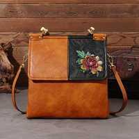 Brenice Faux Leather Vintage Square Bag Shoulder Bag